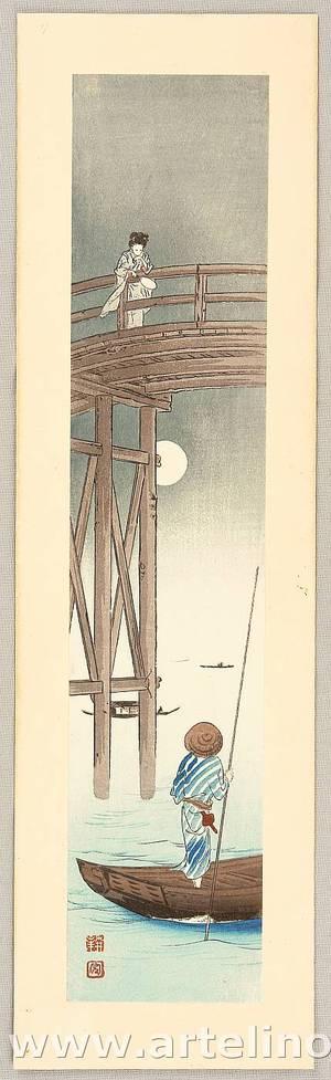 古峰: Moon of Love - Artelino