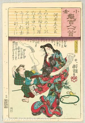 Utagawa Kuniyoshi: One Hundred Poems by One Hundred Poets - Fumihiroge - Artelino