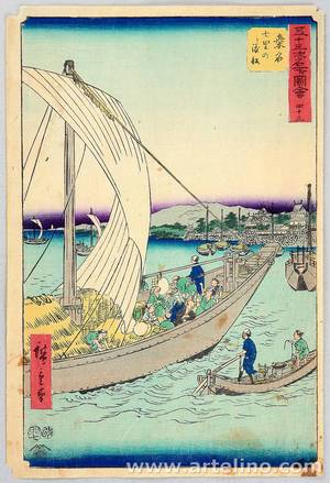 Utagawa Hiroshige: Kuwana - Upright Tokaido - Artelino