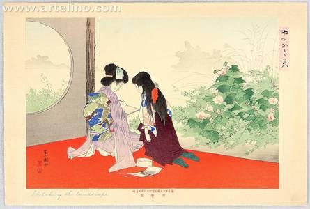 Ikeda Shoen: Sketching a Garden - Artelino
