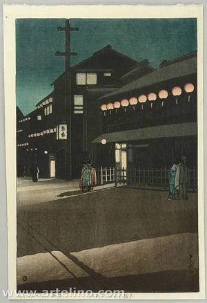 川瀬巴水: Evening at Soemoncho - Collection of Scenic Views of Japan II - Artelino