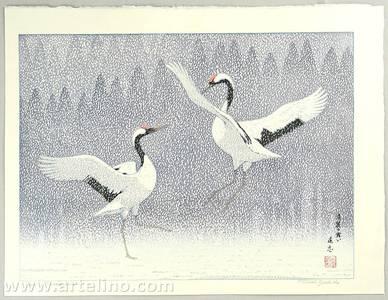 Yoshida Toshi: Dance of Eternal Love - Artelino