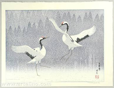 吉田遠志: Dance of Eternal Love - Artelino