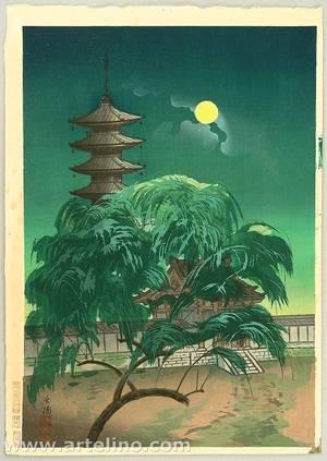 向陽: Pagoda and Full Moon - Artelino