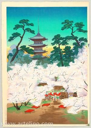 向陽: Cherry Blossoms - Artelino