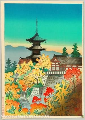向陽: Pagoda in Autumn - Artelino