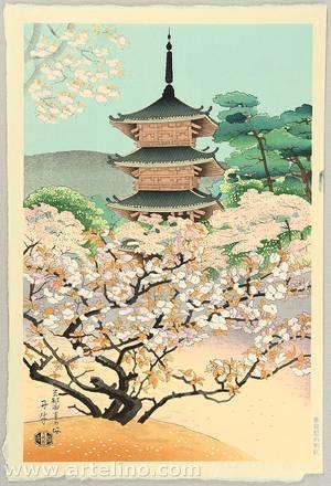 麻田辨次: Pagoda at Ninnaji Temple - Artelino