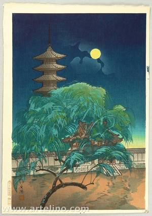 向陽: Pagoda and the Moon - Artelino
