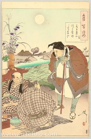 月岡芳年: One Hundred Aspects of the Moon - Poet Basho and Moon Festival - Artelino