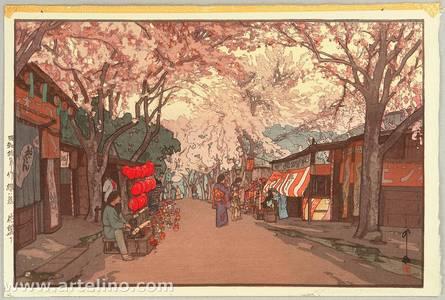 吉田博: Avenue of Cherry Trees - Artelino
