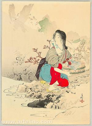 Tsutsui Toshimine: Spring Water - Artelino