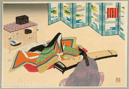 Maeda Masao: Akashi - The Tale of Genji - Artelino