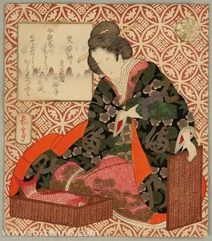 Nakamura Gakuryo: Shoshishin - The Seven Lucky Gods - Artelino