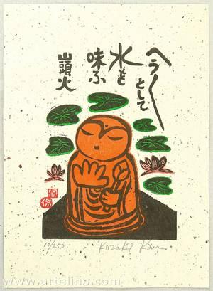 Kozaki Kan: Buddha and Lotus Pond - Artelino
