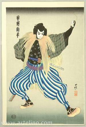 Hasegawa Konobu: Hayano Kanpei - Bunraku - Artelino