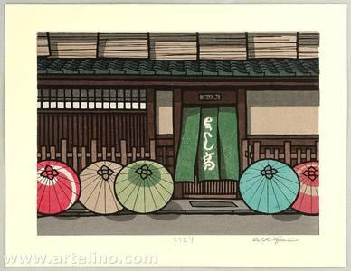 Nishijima Katsuyuki: Colorful Umbrellas - Artelino