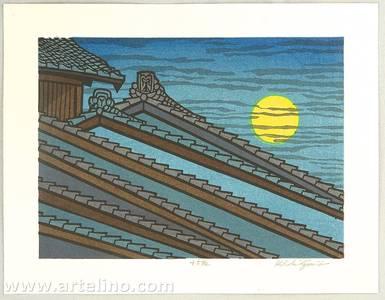 Nishijima Katsuyuki: The Sixteenth Night - Artelino