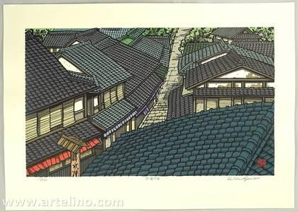Nishijima Katsuyuki: Endless Street - Artelino