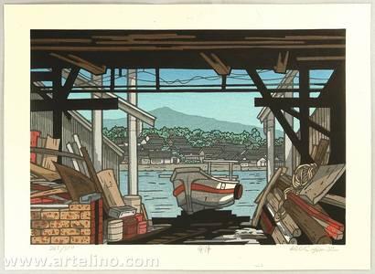 Nishijima Katsuyuki: Boat at Murotsu - Artelino