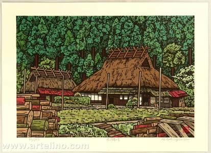 Nishijima Katsuyuki: Lumberjack's House - Artelino