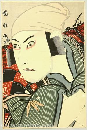 Utagawa Kunimasa: Kabuki Actor Portrait - Artelino