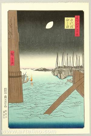 Utagawa Hiroshige: Tsukuda Island - One Hundred Famous Views of Edo - Artelino