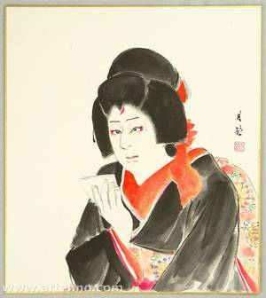 Gekko Ohashi: Letter - Kabuki - Artelino