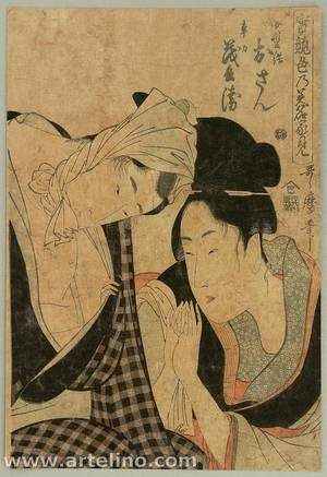 Kitagawa Utamaro: Osan and Mohei - True Feelings Compared - Artelino