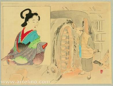 Takeuchi Keishu: Beauty and Potter - Artelino