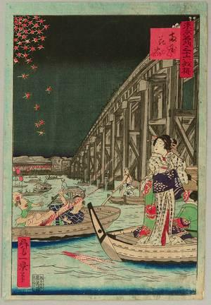 Ikkei: Fireworks at Ryogoku Bridge - 36 Comics of the Famous Places in Tokyo - Artelino