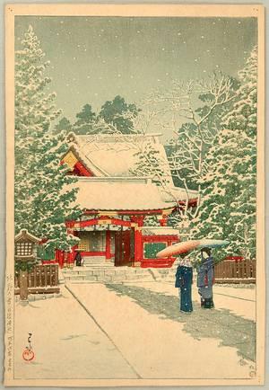 Kawase Hasui: Snow at HinoeShrine - Artelino