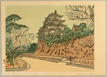 橋本興家: Nagoya Castle - Artelino