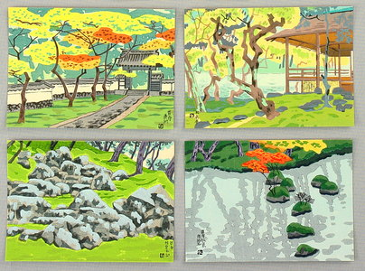 Ito Nisaburo: Four Postcards with Original Wrapper - Artelino