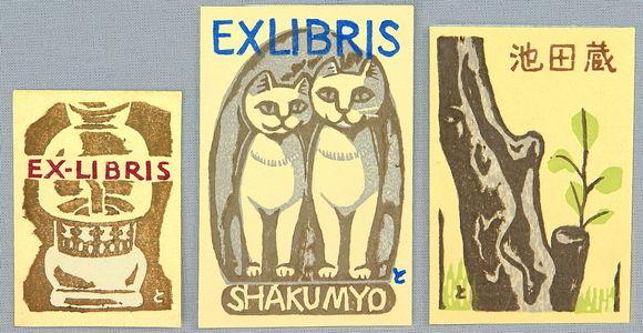 稲垣知雄: Three Ex-libris - Artelino