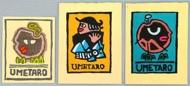 Azechi Umetaro: Three Ex-libris - Artelino