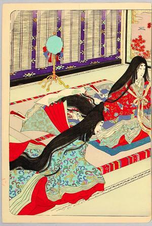 Adachi Ginko: Lady Murasaki - Artelino