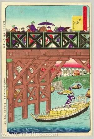 Utagawa Kunitoshi: Famous Places of Tokyo - Nihonbashi - Artelino