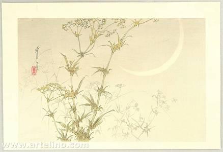 Watanabe Seitei: Albums of Birds and Flowers by Seitei - Golden Valerian - Artelino