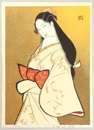 Iwata Sentaro: Beauty in Kyoho Era - Artelino