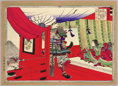 Adachi Ginko: Last Battle - Abbreviated Japanese History - Artelino