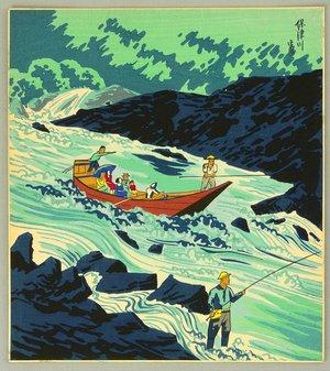 Tokuriki Tomikichiro: Hozu River - Kyoto Twelve Months - Artelino