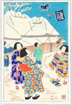 Fujishima Takeji: New Year's Day - Artelino