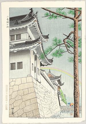藤島武二: Drizzling Rain at Nijyo Castle - Artelino