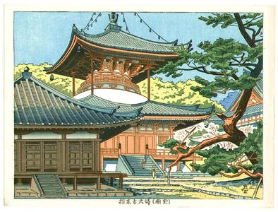 Fujishima Takeji: Negoro Pagoda of Mt. Koya - Artelino