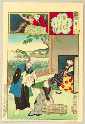 豊原周延: Serpant and Priest - Setsu Getsu Ka - Artelino