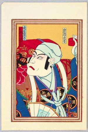 歌川国貞三代: Ichikawa Danjuro - Actor Portrait - Artelino