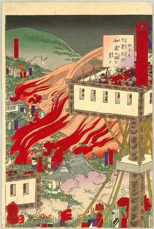 歌川芳艶: Battles at Castle - Fifty-four Battle Stories of Hisago - Artelino