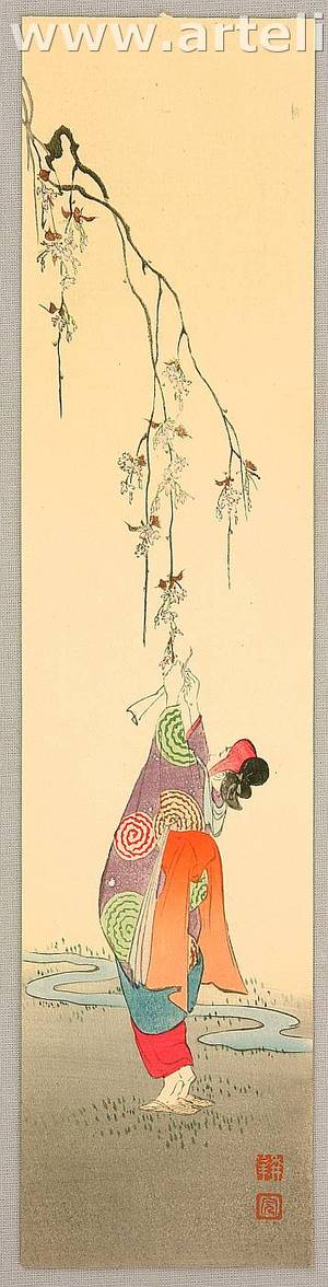 古峰: Girl and Cherry Branch - Artelino