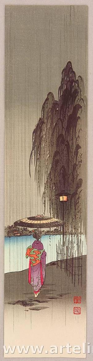 古峰: Maiko in the Rain - Artelino