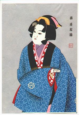 Hasegawa Konobu: Saka-ya Osono - Artelino